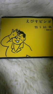 primevere  blog-091127_015600.jpg