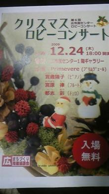 primevere  blog-091214_235308.jpg