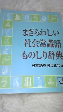 primevere  blog-100109_012048.jpg