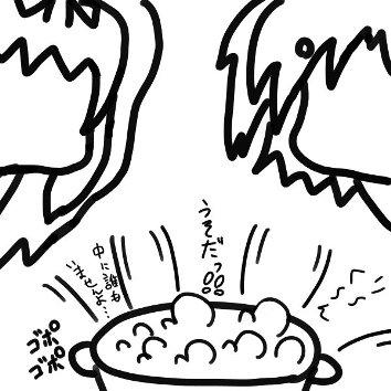 ヤンデレ鍋