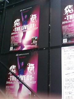 飛蘭-THE LIVE01-
