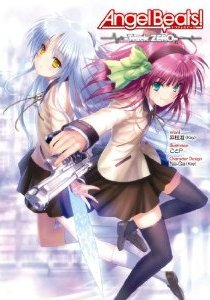 Angel Beats!-Track ZERO-
