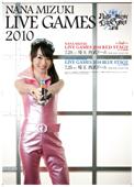 NANA MIZUKI LIVE GAMES 2010 BLUE STAGE