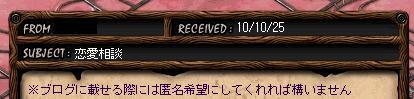 心使いありがとうです