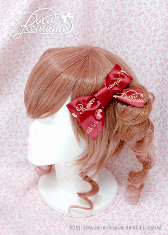 Red_logo_haircrip.jpg