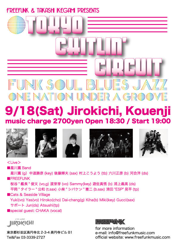 Tokyo Chittlin Circuit