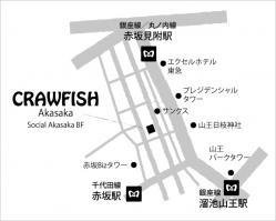 crawfish map