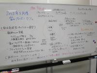 富山プロボノカフェ2012年1月のつどい