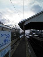 電鉄黒部駅前
