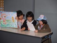 子どもの権利条約フォーラム2009
