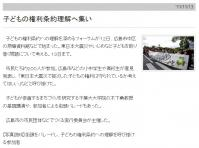 中国新聞2011年11月13日