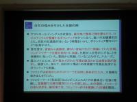 CSR大賞