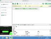 μTorrent