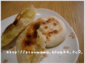 CIMG0083_20100218144339.jpg