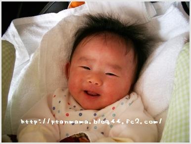 CIMG0163_20100224150910.jpg