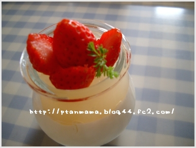 CIMG0167_20100224150910.jpg