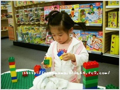 CIMG0194_20100326220620.jpg