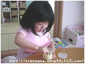 CIMG0370.jpg