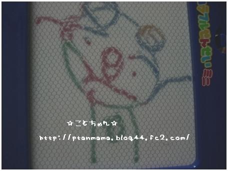 CIMG1714.jpg