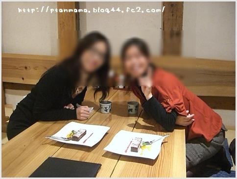 CIMG2468-0.jpg