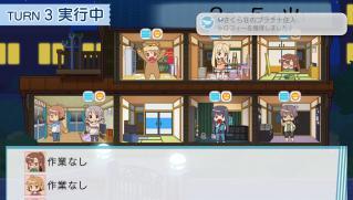 vita_sakurasou1