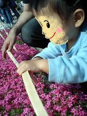 009_convert_20100507015634.jpg
