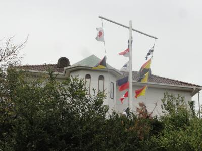 能古島博物館