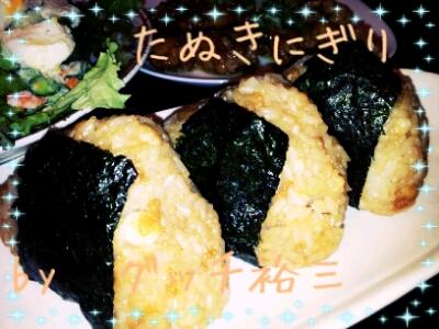 fc2blog_2012081321223864c.jpg