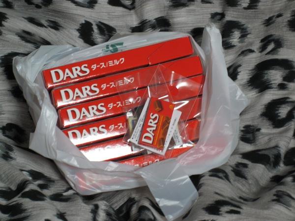小さな隠れ里@DARS追加はいりました~