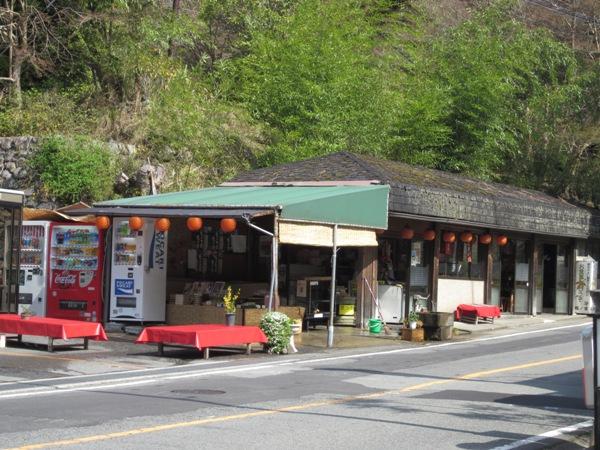小さな隠れ里@とある京都の茶店