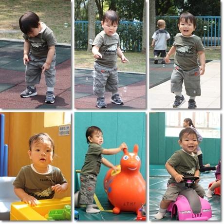 Lei yue mun park-1