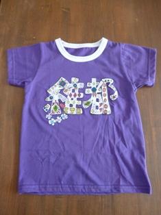 いとTシャツ