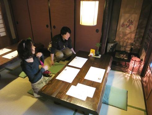 14)京町屋