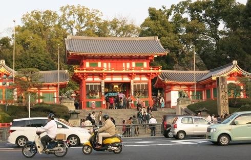 2)八坂神社