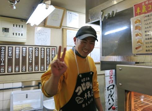 13)半蔵コロッケのお兄さん
