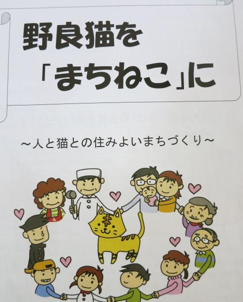 9)衛生課から