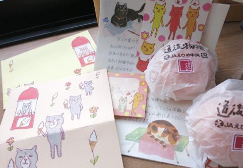 12)うれしいお手紙♡