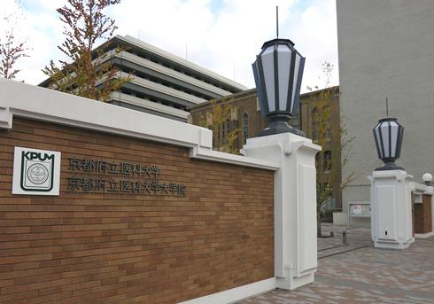 10)府立病院前