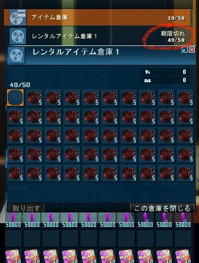 どーして倉庫1
