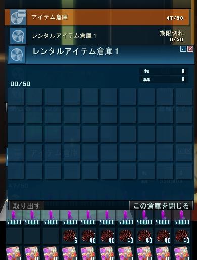 どーして倉庫2