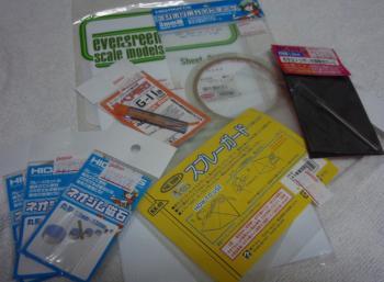 bP1010030_20111024032501.jpg