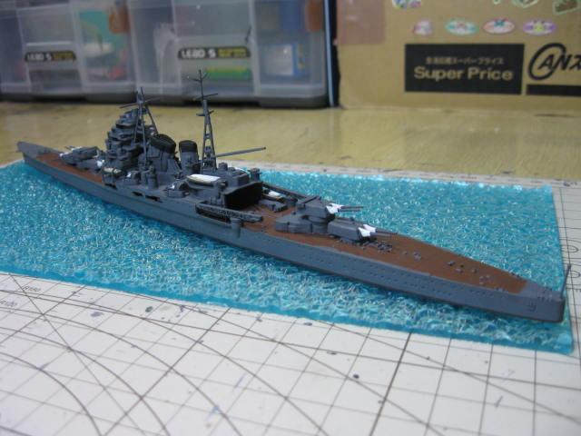 重巡洋艦 鳥海 の5