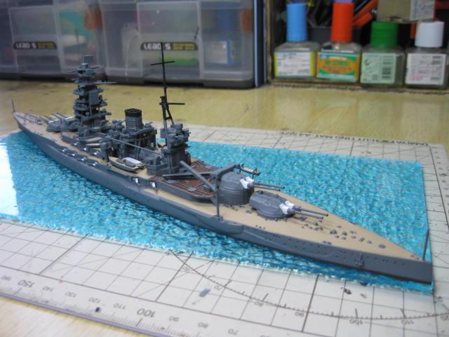 戦艦 陸奥 の6