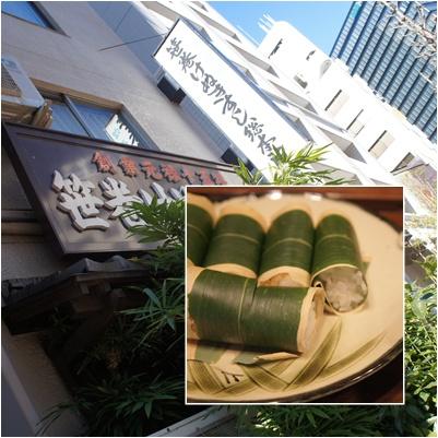 けぬき寿司