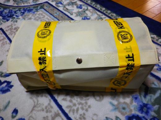 IMGP7486[1]