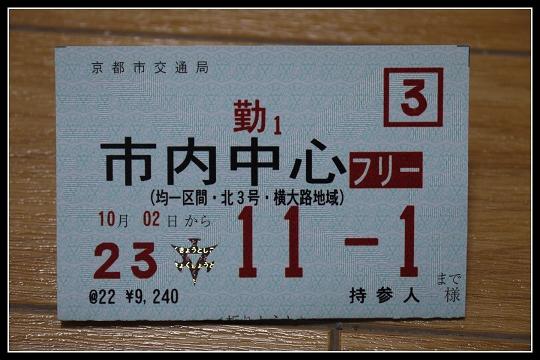 card01(001).jpg