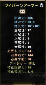 2010-5-29-18-28-51.jpg