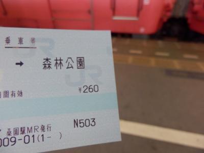 001_convert_20120919102945.jpg