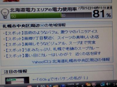 028_convert_20120725143130.jpg