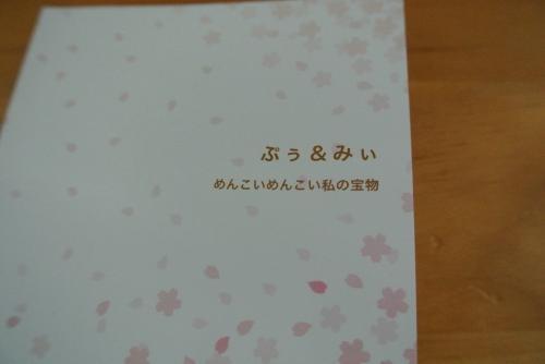 荳€逵シ+042_convert_20130128143747